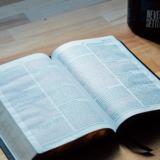 聖書って何?